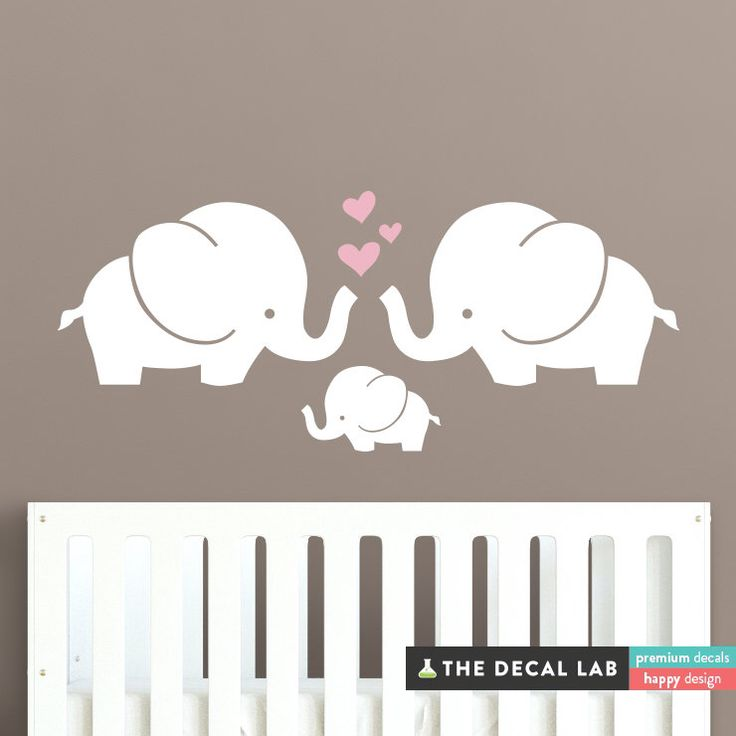 Cute Elephants Wall Decal - Elephant Family Baby Room Wall Sticker - WAL-A153 by DecalLab on Etsy https://www.etsy.com/listing/232959148/cute-elephants-wall-decal-elephant
