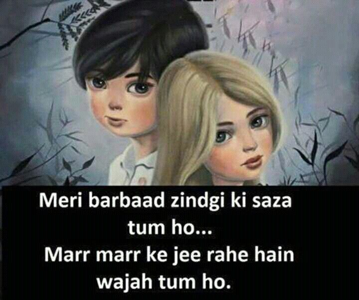 Feeling Sad Quotes In Hindi: 738 Best Sad Dairy Images On Pinterest