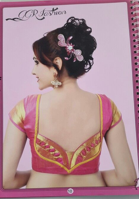 blouse designs latest collar blouses