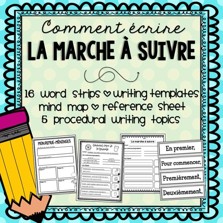 FRENCH Procedural Writing! Includes a variety of templates, organizers, and writing prompts!