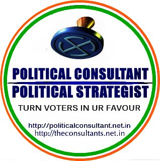 political consultant india,political consultant jobs india,political consultant kolkata,political consultant firms,political consultant jobs,political consultant salary,political consultant on the good wife,political consultant definition,political consultant job description,political consultant ap gov,political consultant australia,political consultant association,political consultant agreement,political consultant atlanta,political consultant average salary,political consultant austin…