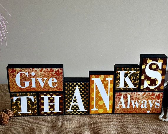 Happy Thanksgiving Blocks - Thanksgiving Decor - Give Thanks Always Blocks - Seasonal Mantle Decorations - Wood Thanksgiving Sign