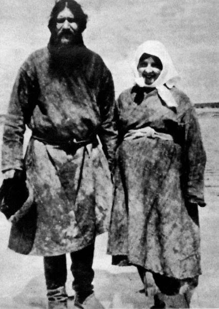 Rasputin (and his wife?)