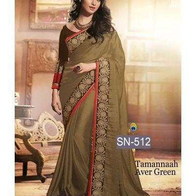 Buy stylishboolwood sn 512 by undefined, on Paytm, Price: Rs.2200?utm_medium=pintrest