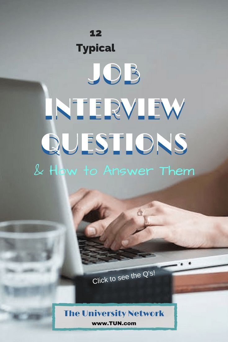 Click to see the 12 most frequently asked interview questions that will help you prepare for your next interview!