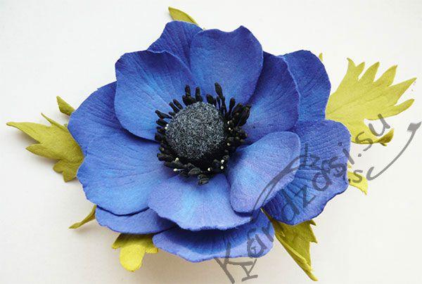 Цветок анемоны из фоамирана