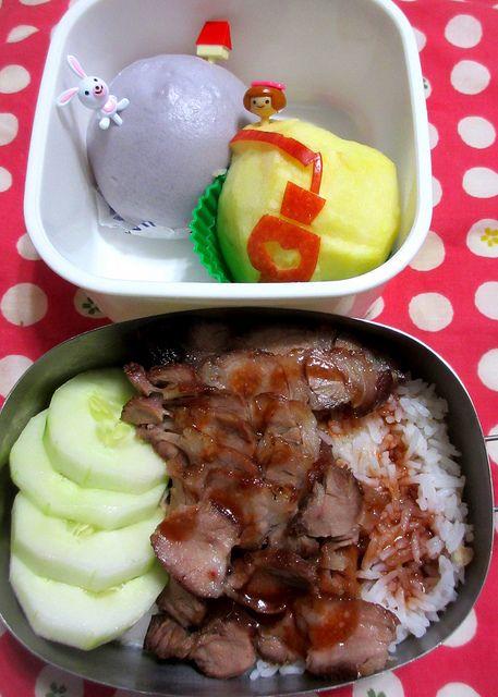 Lunch : Char Siu rice Snack: Steamed taro bun and Apple