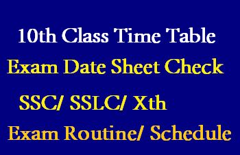10th Class Time Table 2018, 10th Exam Date Sheet 2018, SSC time table/ Date Sheet 2018, SSLC Exam Routine, SSLC exam Schedule 2018, 10th Exam time Table