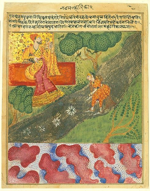 Nat Malhar: A Woman Splashing Water on Her Lover from the River. late 16th century. India, Deccan, Ahmadnagar. Hindu. Ink, Opaque watercolor, Gold on paper.