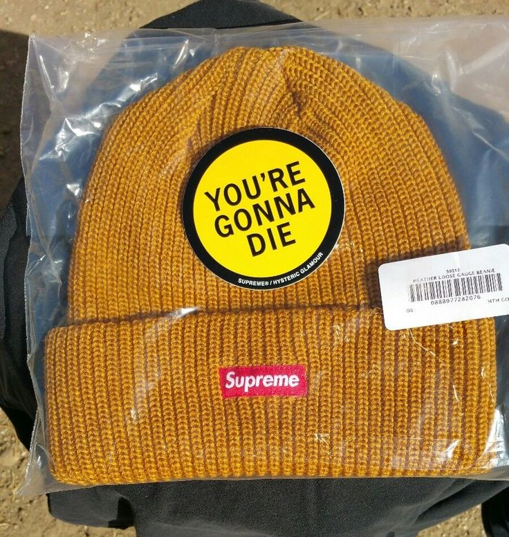 Supreme Heather Gold Loose Guage Beanie  #Supreme #Beanie