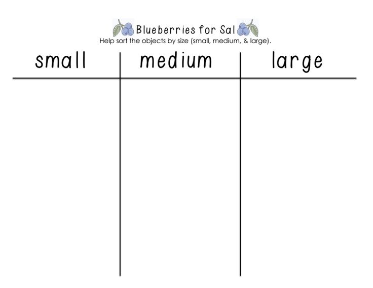 I created this sorting by size activity for our Blueberries for Sal unit. Visit www.littlelearninglane.com for more FREEBIES!