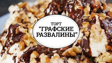 Рецепты Bon Appetit - YouTube