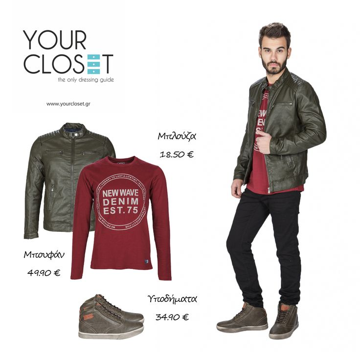 All day casual ανδρικο look #fashionlover #getthelook #eshop #fashionblogger #fashionista #fashionstyle #like4like #fashionaddict #fashionlover #follow #followus #fashion #style #fashionblog #style #shoes #jackets #lookoftheday #new #newcollection #menswear #mensfashion #men