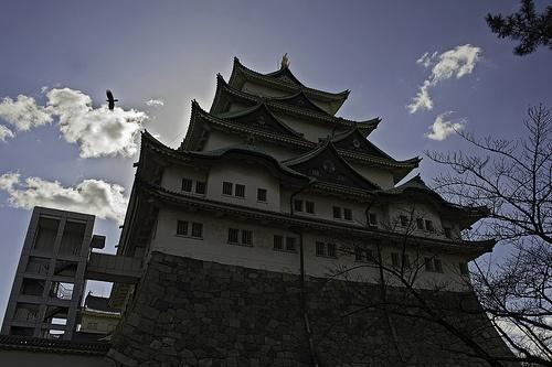 Nagoya Castle Shiyakusho