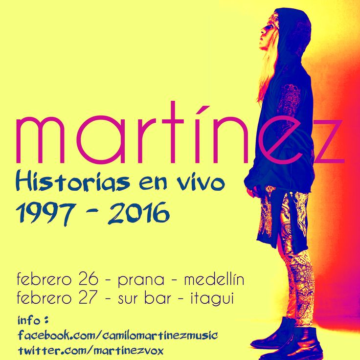 Martínez February 2016 acoustic shows