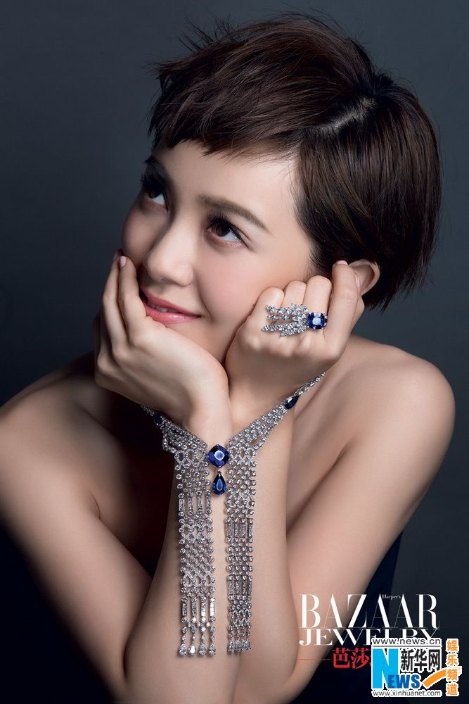 Taiwanese actress and singer Amber Kuo   Chinese