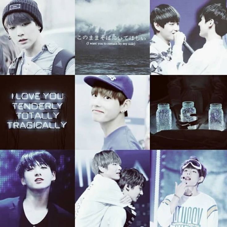 Vkook Wallpaper Home And Moven