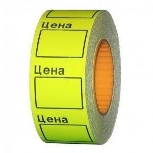 Ценник ролик. желтый 29*28мм (500эт./160рол.)  АРТИКУЛ ЦР 29*28 желтый ОПИСАНИЕ Ценник роликовый желтый самоклеящийся 29х28мм, имеет яркую окраску и легко крепится на любом товаре.