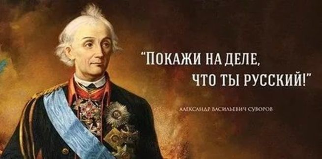 Русские – один из самых чистокровных народов в Евразии. Недавние совместные исследования российских, британских и эстонских ученых-генетиков поставили большой и жирный крест на обихожем русофобском м…