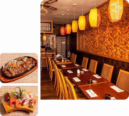 Hana Sushi, Finsbury Park - Japanese Food
