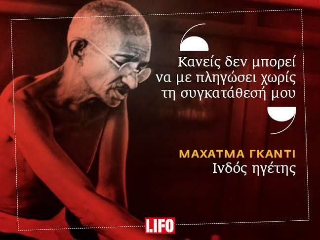 LIFO (official)