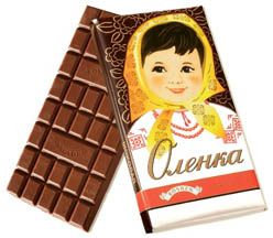 Olenka Milk Chocolate Bar. This is a favorite with kids - sweet milk-chocolate in a cute wrapping!