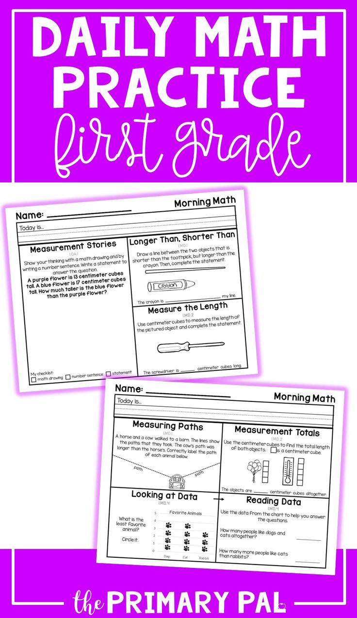 Perfect For Establishing A Daily Routine That Supports The Development Of Math Skills In 1st G First Grade Math First Grade Math Worksheets Daily Math Practice [ 1273 x 736 Pixel ]