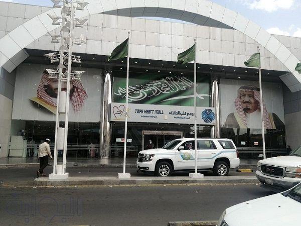 هيئة الأمر بالمعروف بمنطقة مكة المكرمة تنفذ خطة العمل الميداني والتوعوي خلال عطلة عيد الفطر Car Vehicles