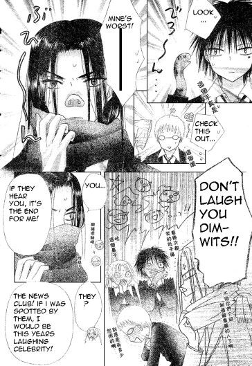 Everytime I read this part, I can't stop laughing!!! ><  Gakuen Alice vol 13 chap 73
