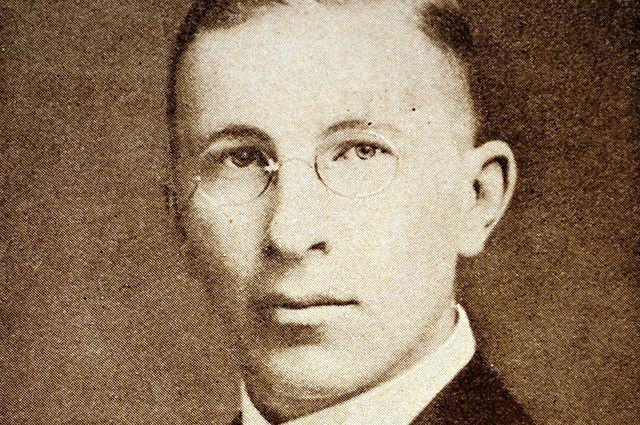 Фредерик Бантинг.