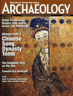 an analysis of articles about archaeology and ancient arts If you want to research ancient roman civilizations, an interdisciplinary degree, including the classics, is an option according to the society for american archaeology ( wwwsaaorg ), most archaeologists in the us have degrees in anthropology or history.