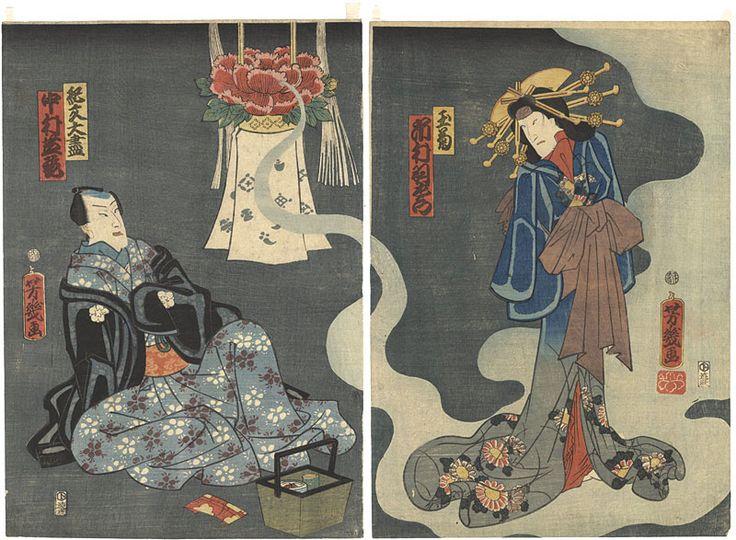 Kabuki Scene from Norinoshikishikakitsunofututuka by Yoshiiku / 法四季紙家橘拙 芳幾
