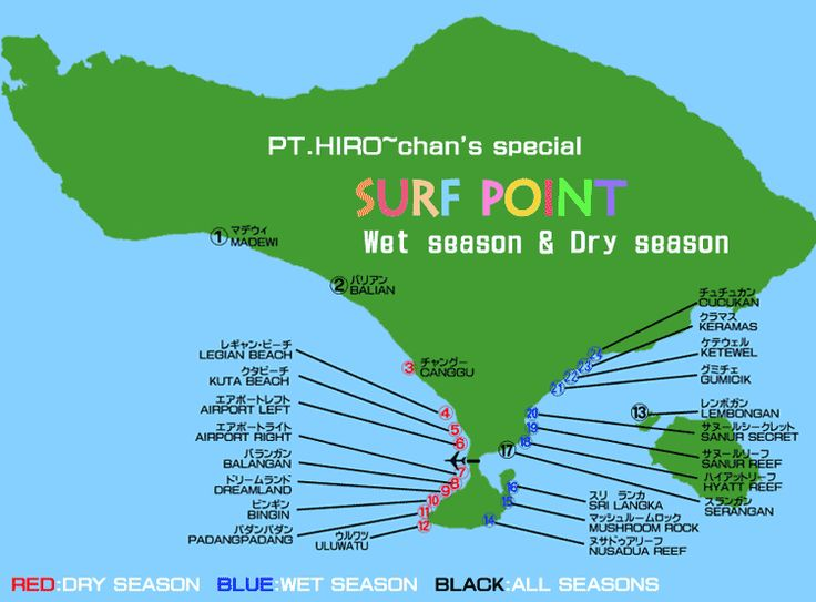 surfing places maps | Detail Bali surf Map,Bali surf spots Map,surf Map Bali,bali surf break ...