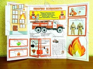 Лэпбук Пожарная безопасность | Smart