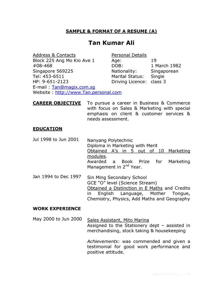 resume examples simple simple resume samples free basic resume - Samples Of Simple Resumes