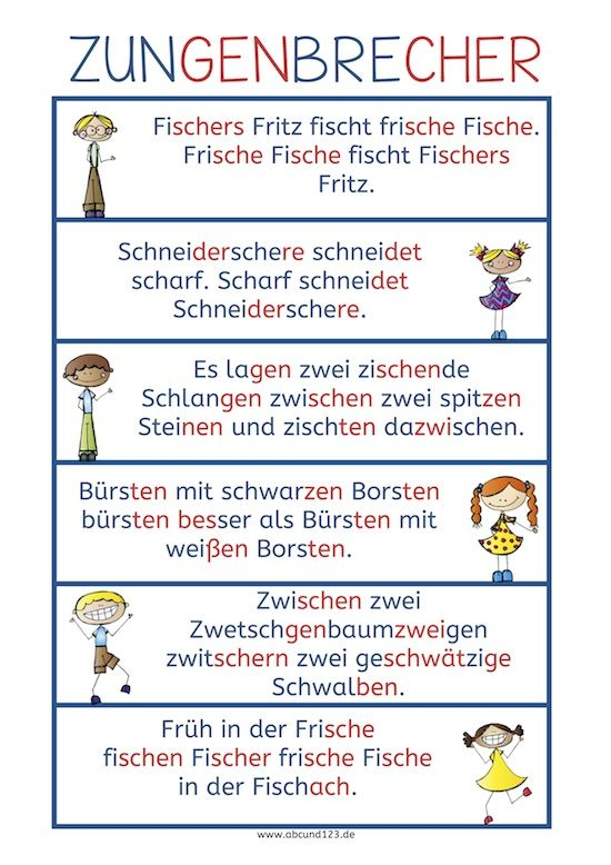 German tongue twisters fliegen