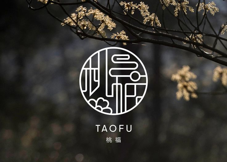 """Check out my @Behance project: """"Chinese style logo"""" https://www.behance.net/gallery/53134679/Chinese-style-logo"""