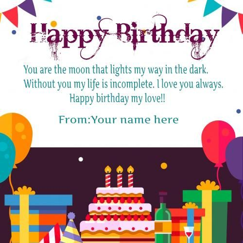 Happy Birthday My Love Quotes With A Name Wishes Card For Lover Images Free Download Greeting Cards