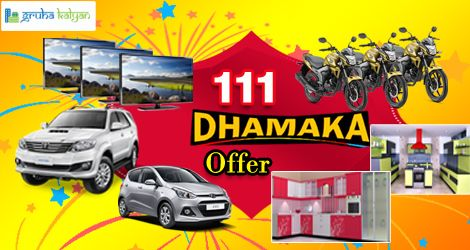 GruhaKalyan 111 DHAMAKA OFFER BOOK A FLAT AND GET A CHANCE TO WIN FREE MODULAR KITCHEN AND MORE...  Call: 9148196266, 7338667105, 7349787325 & 7338667120.