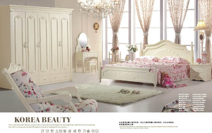 Korean Bedroom Furniture Set Ha 825 Romance Pinterest J Z Sets And