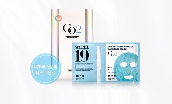 CO2 Mask Pack
