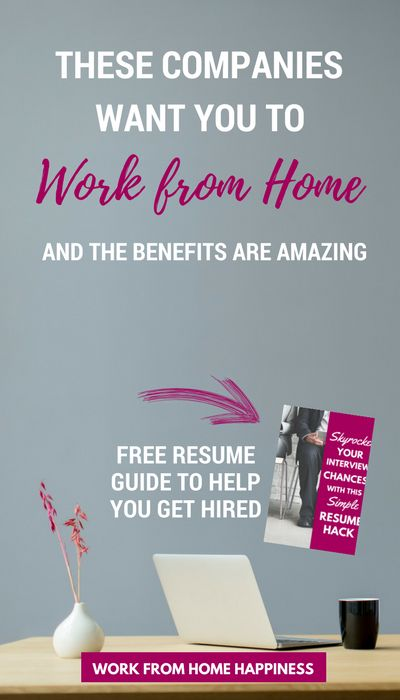 Looking for a work from home career? Check out these companies that offer full time work from home jobs with great employee benefits! #workfromhome #remotework #getajob