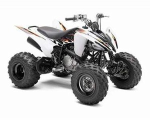 Detail Information Of Used Yamaha Raptor 250 Four Wheeler ATV for sale by Motorcycle mall in Belleville, NJ, USA for just $ 4499 at AtvJunction.Com