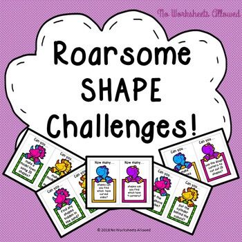 Shape task cards for your kindergarten math center.