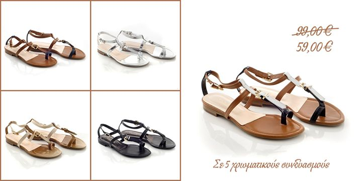 Find the flat sandal that suits you in black, taba and white color! Still in offer!  #flatsandal #summershoes http://www.chaniotakis.gr/gr/gynaikeia-papoutsia4/sagionares/trixromes-sagionares.asp?c_id=58&thisPage=1&order=1&plc=10