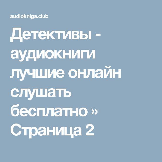 Давид фонкинос наши расставания скачать бесплатно fb2
