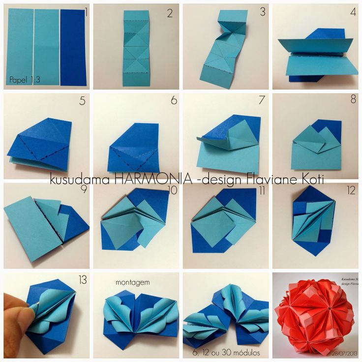 3d Origami Cube Instructions