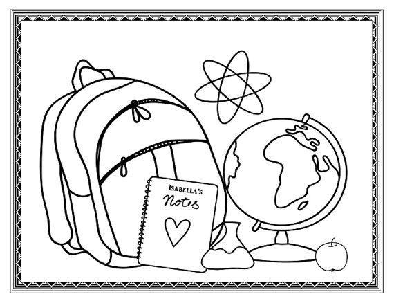 printable coloring name pages - photo#26