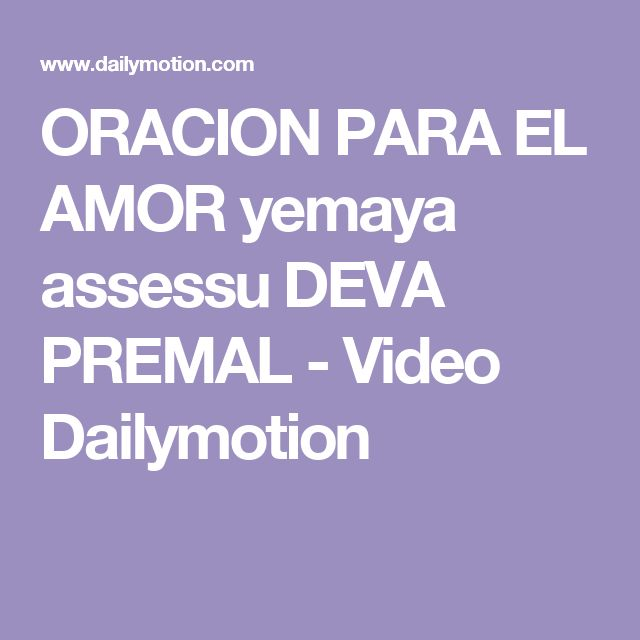 ORACION PARA EL AMOR yemaya assessu DEVA PREMAL - Video Dailymotion
