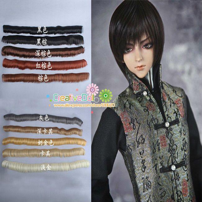 free shipping 1 pcs 5cm Doll short straight DIY fringe hair/wigs brown black khaki color hair for 1/3 1/4 1/6 BJD SD doll - OutlookBeauty OutlookBeauty
